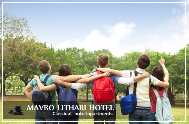 mavro-lithari-scholl-vacation