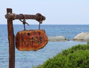 karavi-beach-bar-1-img_0564